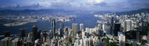 Hong Kong China by Panoramic Images