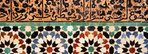 Close-up of design on a wall, Ben Youssef Medrassa, Marrakesh, Morocco von Panoramic Images