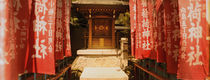Entrance of a shrine lined with flags, Tokyo Prefecture, Japan von Panoramic Images
