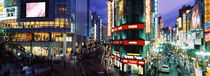 Buildings lit up at night, Shinjuku Ward, Tokyo Prefecture, Kanto Region, Japan by Panoramic Images