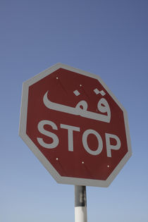 Verkehrszeichen Stop Schild in arabischer und englischer Sprache von Willy Matheisl