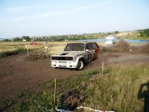 Lada 2105 VFTS by Evgenij Kiselev