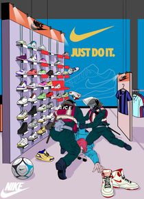 Nike-inspiration-arrested