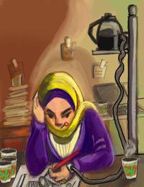 caffeine system by Lina Tarek