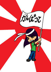 hang in there japan!! by Lina Tarek