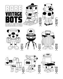 Bots Collector by John Duvengar