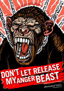 Monkey Screaming von Roman Skvortsov