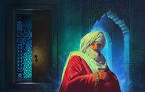 Ibn Battuta by Mohamed Taaeb