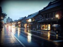 Kawagoe-at-night
