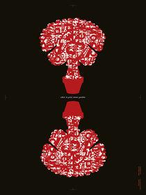 Atomic Gardens / specimen no. 27.01.04 by Vladan Srdic