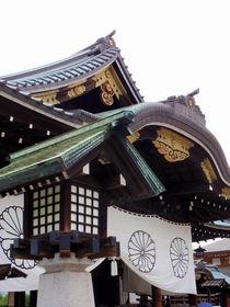 Yasukuni-Jinja von Carlo De Simone