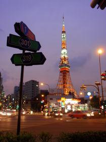 Tokyo Tower by Carlo De Simone