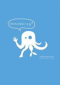 Octopus - protest seas by Irmina Knapik