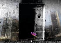 The black door von Julie Aleksovska
