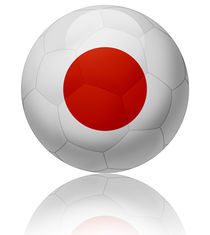 Japan flag ball von William Rossin