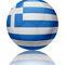 Pallone-grecia