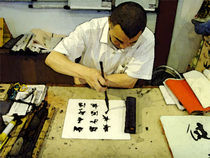 Kalligraph im Jade-Tempel von Shanghai von Hermann Bauer