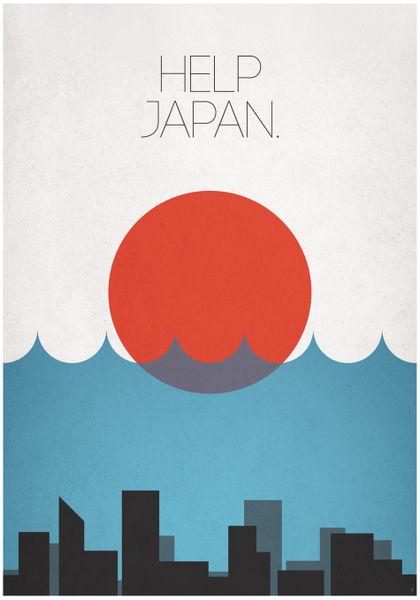 Japanposter2