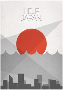 Help Japan - 1 von Gabriele Ciufo