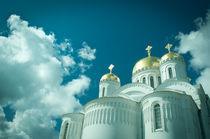 'Golden domes' von Maksim Kuzmin
