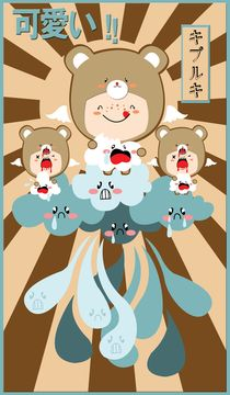 BEARS EAT CLOUDS von kipuruki