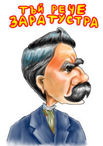 Nietzsche's caricature by Dorina Boneva
