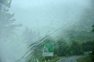 Double-rain