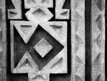 Facade fragment [5] by Gytaute Akstinaite