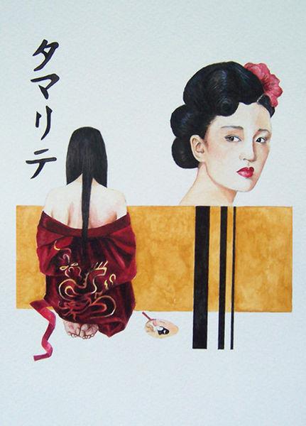 Shikomi-2