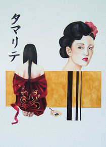 Shikomi by Damaride Marangelli