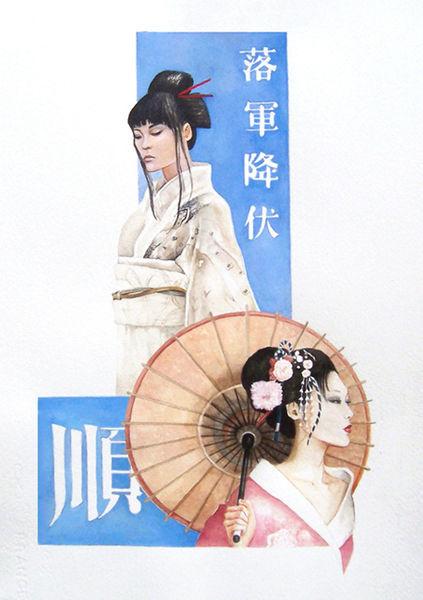Minarai-2