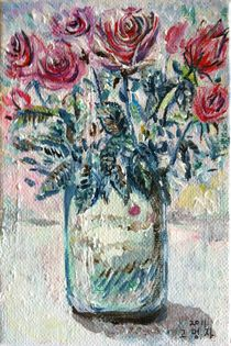 Flowers(Blumen) by Myungja Anna Koh