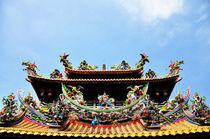Tempel von huiwen chen