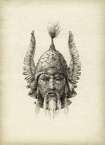 Winged Helmet by yaroslav-gerzhedovich