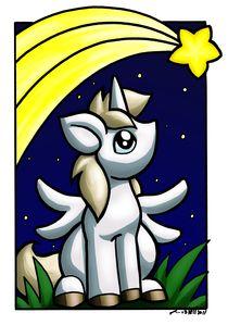Star Unicorn by Phil Monk