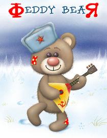 Feddy Bear and Balalaika von Gleb Androsov