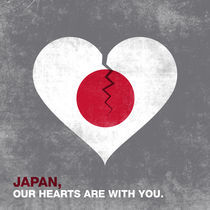 Japan, Our Hearts are with You by Lindsay Baugh