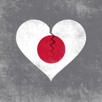Japan, Our Hearts are with You (symbol only) by Lindsay Baugh