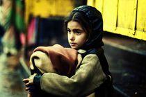 Girl von Sai Abishek Pala Ramesh