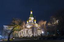 St. Nickolas  von Plamen Petkov