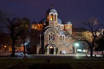 St. Sedmochislenici, Bulgaria by Plamen Petkov