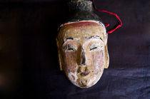 Nuo Mask by ignacio santonja