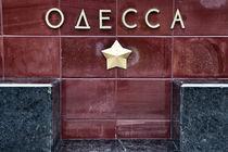 Odessa by Andrea Di Lorenzo