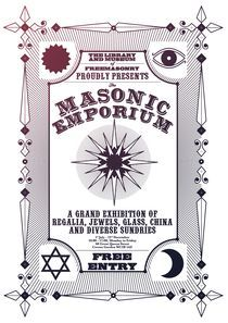 The Masonic Emporium by Hani Abusamra