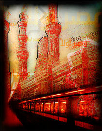 mosque von Aya Bissar