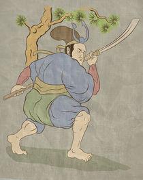 Samurai-warrior-side-sword-long-texture