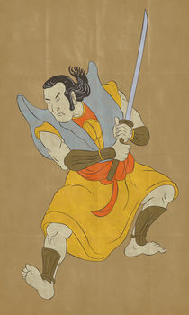 Samurai warrior with katana sword fighting stance by patrimonio