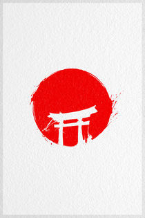The Red Sun (Japan Flag) von William Duarte