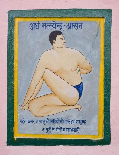 Yoga-pose-4