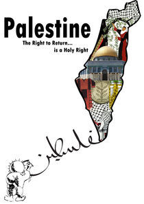 Palestine poster by Noor Nazzal